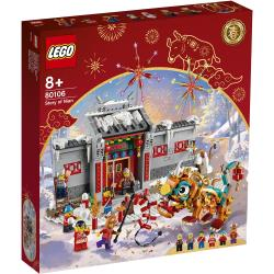 LEGO樂高積木 80106  202101 Chinese Festivals 亞洲限定版 - 年獸的故事
