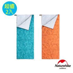 Naturehike S150舒適透氣便攜式信封睡袋 童趣款 2入組