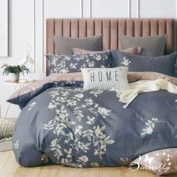 BUTTERFLY-純棉三件式枕套床包組-清雅-藍(雙人)