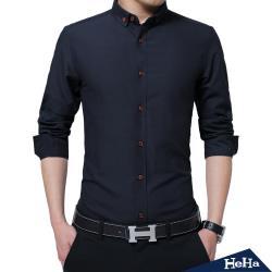 HeHa-木釦純色長袖襯衫 三色