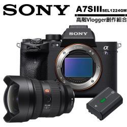 SONY A7SIII (A7SM3) A7S3單機身 + SEL1224GM 高階Vlogger創作組合 (公司貨)