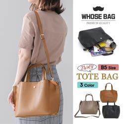 【WHOSE BAG】Pisces輕量皮革手提托特側背包 NO.WB002