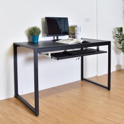 凱堡 馬鞍皮革128x60x77cm工作桌(附鍵盤架)  電腦桌/書桌