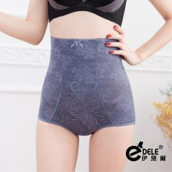 伊黛爾 完美塑型繡花蕾絲彈立中高腰雕塑褲 (M-XXXL,藍色)