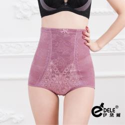 伊黛爾 完美塑型繡花蕾絲彈立中高腰雕塑褲 (M-XXXL,紫色)