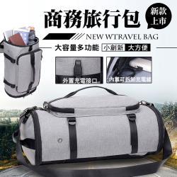 大容量多功能商務旅行包(2入組)