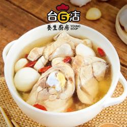 台G店養生廚房 蒜頭雞湯(1005g±10g/包)