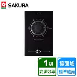 【SAKURA櫻花】 單口併爐 -部分地區含基本安裝詳閱商品介紹 G2112G