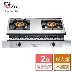 【喜特麗】JT-GU201S-雙口嵌入爐-部分地區含基本安裝詳閱商品介紹