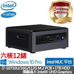  Intel NUC 迷你準系統電腦 i7-10710U/16G/512G+1TB/獨顯晶片Intel® UHD Graphics/Win10 Pro