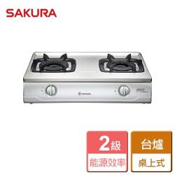 【SAKURA櫻花】 雙內焰安全爐-部分地區含基本安裝詳閱商品介紹 G-5700K