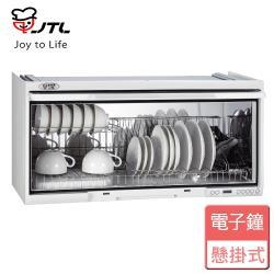【喜特麗】JT-3690Q-懸掛式烘碗機90CM-部分地區含基本安裝詳閱商品介紹