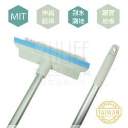 日式雙效地板刷 伸縮浴室刷 刮水刷 刮地刷 窗刷