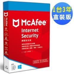 McAfee Internet Security 2021 網路安全1台3年 中文盒裝版