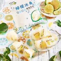 老實農場 檸檬冰角(28g±9%*10個/袋)