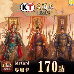 MyCard-三國志•戰略版專屬卡170點