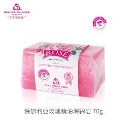 保加利亞玫瑰BULGARIAN ROSE 玫瑰精油海綿皂 70g (植萃)