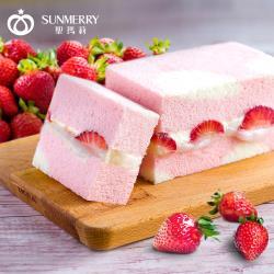 【聖瑪莉】草莓Q麻吉蛋糕X2