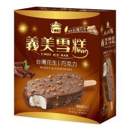 義美台灣花生巧克力雪糕(70g*4入/盒)