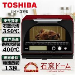 TOSHIBA東芝石窯燒烤過熱蒸氣料理爐 (31L) ER-GD400GN
