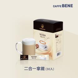 Caffebene咖啡伴 MANO拿鐵(30入/盒)
