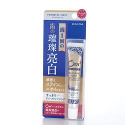 【Ora2】清爽薄荷-極緻璀璨亮白護理牙膏-(E)