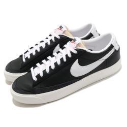 Nike 休閒鞋 Blazer Low 77 運動 男鞋 基本款 簡約 復古 舒適 球鞋 穿搭 黑 白 DA6364001 [ACS 跨運動]