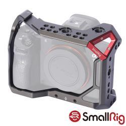 SmallRig CCS2645 專用相機承架│for Sony A7RIII/A73 系列