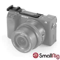 SmallRig 2317 冷靴外接配件│for Sony A6100/A6300/A6400
