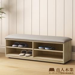 日本直人木業-KELLY白橡木115CM座鞋櫃(附可移動輪 子,方便實用)