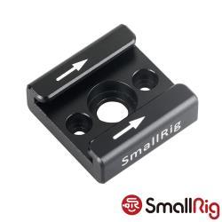SmallRig 1241 通用型冷靴座