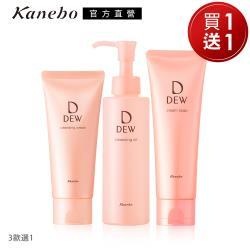Kanebo 佳麗寶 水潤潔膚洗顏(買一送一)