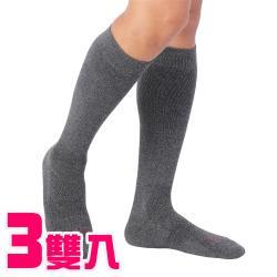 【Vital Salveo 紗比優】美麗諾羊毛登山保暖運動及膝襪( 三雙入)(襪底加厚/透氣舒適/除臭抗菌/吸濕排汗)