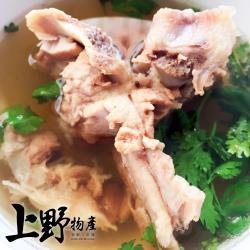【上野物產】煨燉慢熬清燉豬軟骨(500g±10%/固形物120g/包)x5包