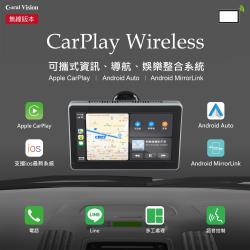 CORAL 無線版CARPLAY多媒體撥放器