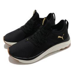 Puma 慢跑鞋 Softride Sophia 運動 女鞋 輕量 透氣 舒適 避震 路跑 健身 黑 金 19486201 [ACS 跨運動]