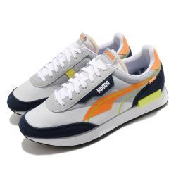 Puma 休閒鞋 Future Rider 運動 男女鞋 基本款 舒適 簡約 情侶穿搭 灰 藍 38105202 [ACS 跨運動]