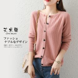 【艾米蘭】韓版簡約圓領排扣外套 (M~XL)