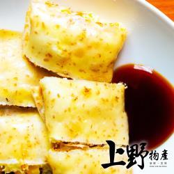 【上野物產】天然多一點 素食全麥蛋餅皮(1800g±10%/30片/包) x5包