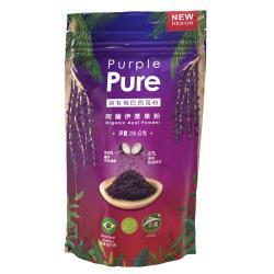 Purple Pure 100%純有機阿薩伊漿果粉(巴西莓)袋裝_ 250g