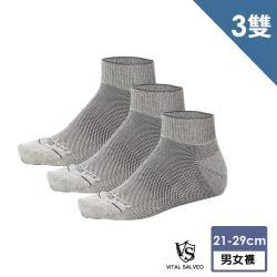 【Vital Salveo 紗比優】無痕健康休閒保暖短襪( 三雙入)(遠紅外線保暖襪/透氣舒適/除臭抗菌/吸濕排汗)