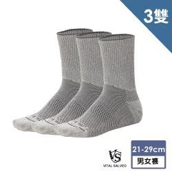 【Vital Salveo 紗比優】無痕健康男女保暖長襪( 三雙入)(含遠紅外線/透氣舒適/除臭抗菌/吸濕排汗/機能壓力襪)