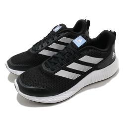 adidas 慢跑鞋 Edge Gameday 運動 男鞋 愛迪達 三線 路跑 透氣 基本款 黑 白 GZ5280 [ACS 跨運動]