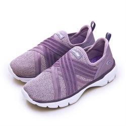 【LOTTO】女 輕量美型健走鞋 EASY WEAR 系列(芋紫 1167)