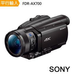 【SONY 索尼】FDR-AX700 4K數位運動攝影機*(中文平輸)
