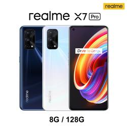 realme X7 Pro (8G/128G)