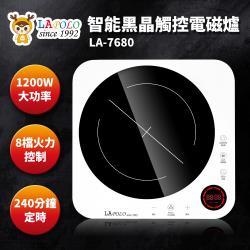 LAPOLO藍普諾智能黑晶觸控電磁爐LA-7680