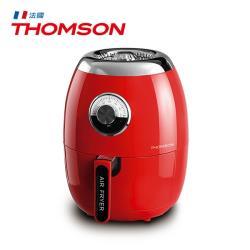 福利品 THOMSON 大巨蛋氣炸鍋 2.5L TM-SAT18A