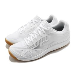 Mizuno 排球鞋 Cyclone Speed 3 男鞋 美津濃 運動 避震 速度 抓地 耐磨 白 銀 V1GA218003 [ACS 跨運動]