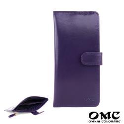 【OMC】14卡1照植鞣革輕薄簡約牛皮長夾(紫色)